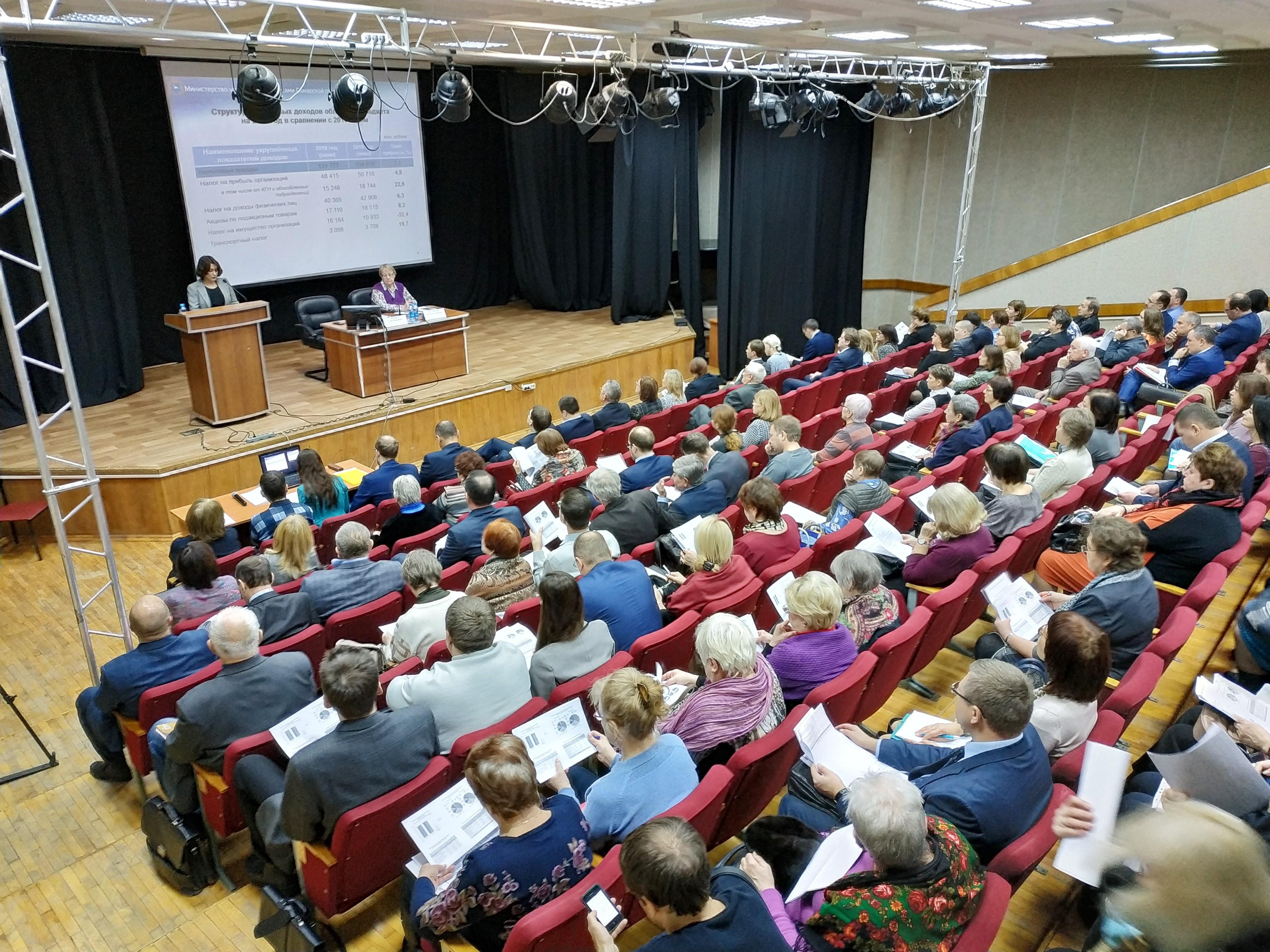 Публичные слушания по проекту бюджета Самарской области на 2019 год, 17.12.18