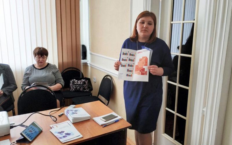 Семинар «Паспорт социальный активности населения» с.п.Кротовка, 28.02.19