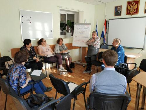 Рабочая встреча общественных экспертов по бюджету, 15.04.2019