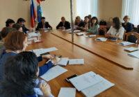 Рабочая встреча муниципальных ресурсных центров со специалистами Министерства экономического развития и инвестиций СО. 25.04.19