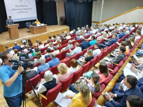 Публичные слушания по отчету об исполнении Бюджета Самарской области в 2018 году. 28.05.2019