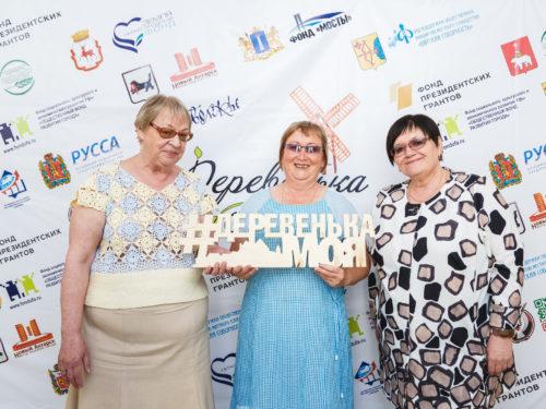Координатор проекта в Самарской области В.Пестрикова, представитель с.п.Клявлино Л.Климашова, руководитель проекта Н.Самарина