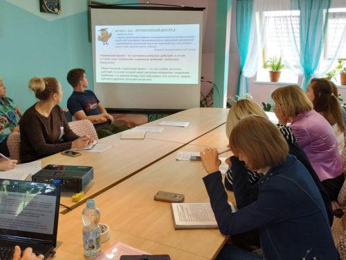 Семинар в с.Сергиевск по участию в Региональном конкурсе проектов СО НКО, 27.08.2019