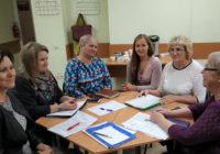Консультация для НКО города Жиуглевск в Самаре, 08.10.2019