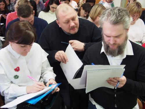 """Семинар """"От идеи до проекта"""", 1-й день 13.02.20"""