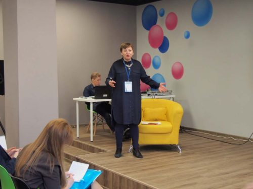 Региональная конференция оценщиков социальных проектов и программ: Тюшкевич Наталья Борисовна