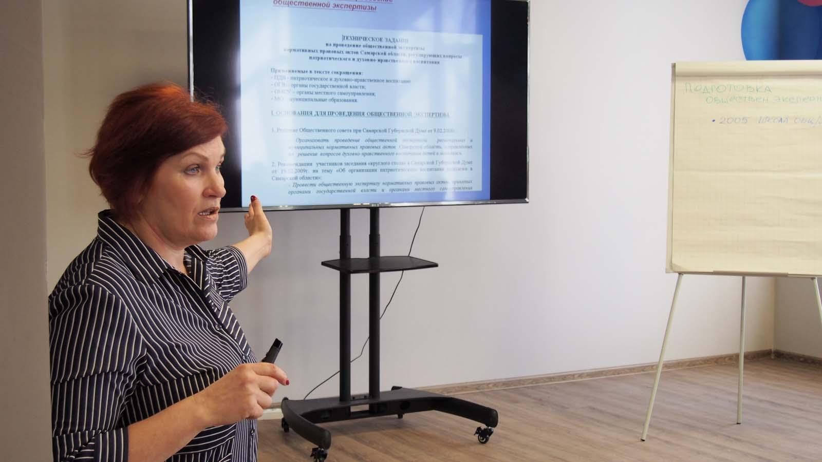 Региональная конференция оценщиков социальных проектов и программ, 10.03.20