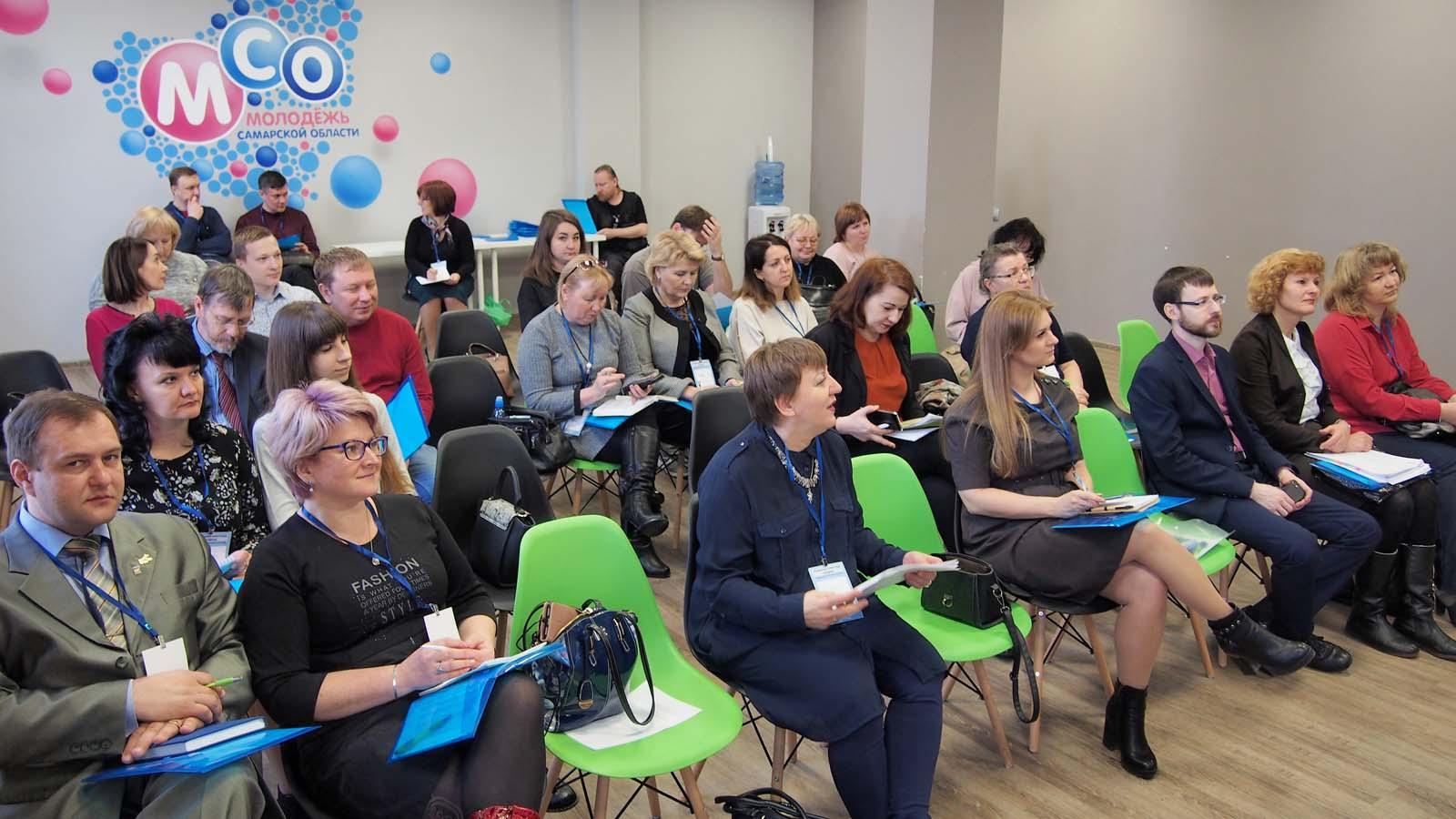 Региональная конференция оценщиков социальных проектов и программ, 10.03.2020