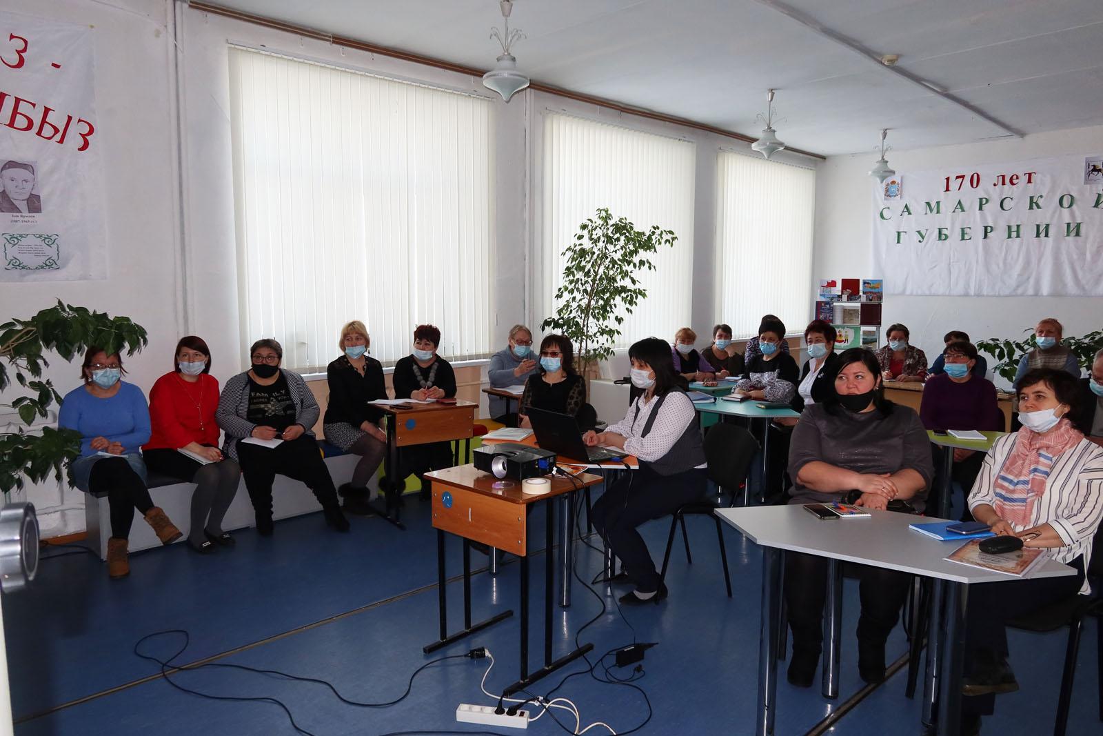 Конференция «Перспективы участия СОНКО в развитии территории и местного сообщества» в Камышлинском районе 10.03.21